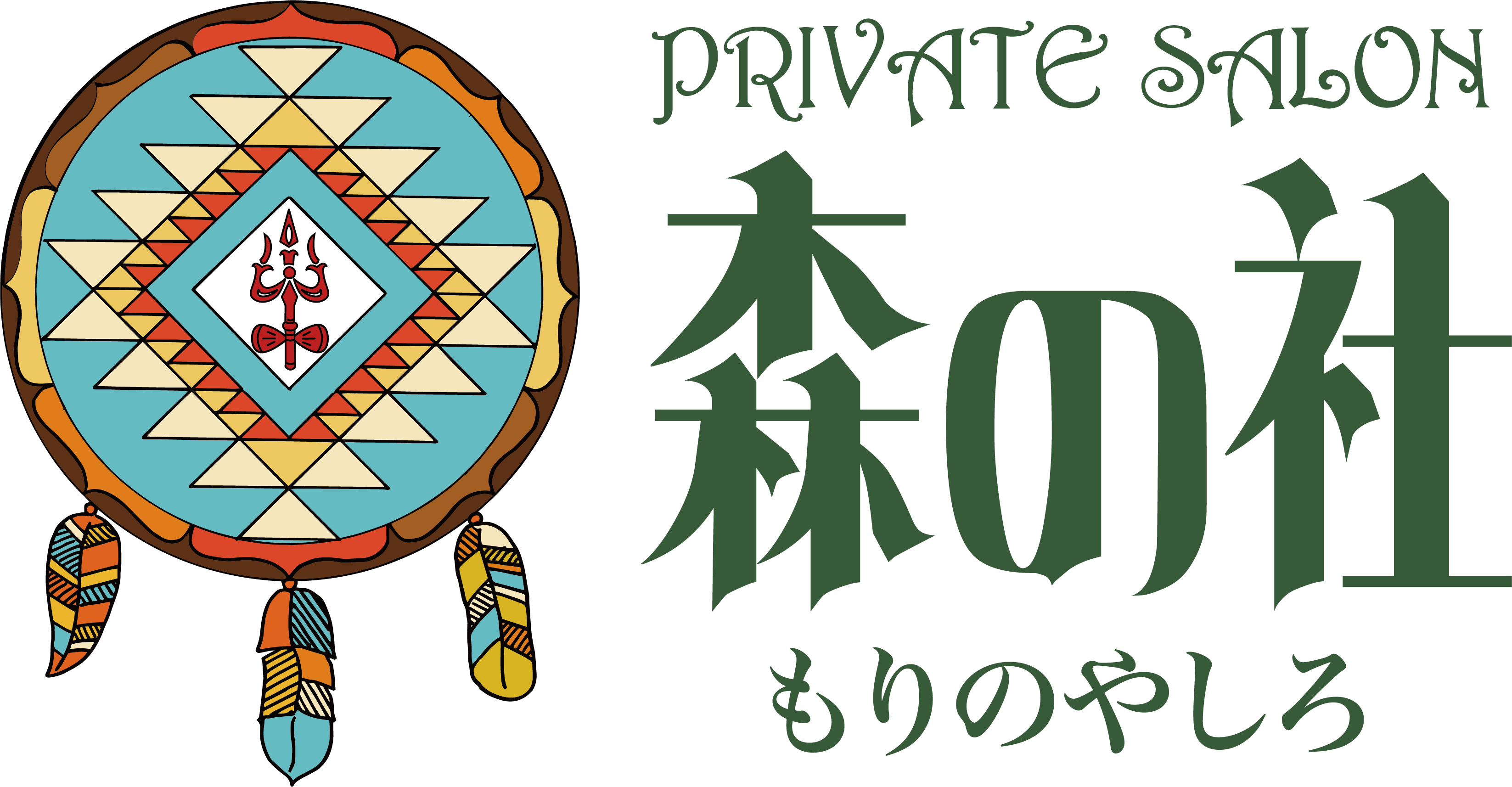 privatesalon 森の社